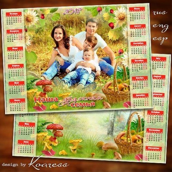 family calendar template for 2018 mushroom season free download