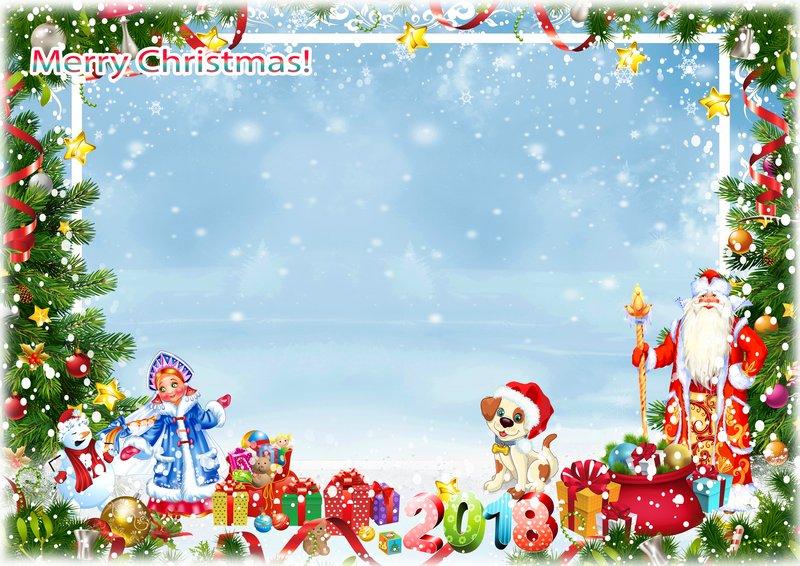 Good Merry Christmas Photo Frame PSD + PNG For Kindergarten
