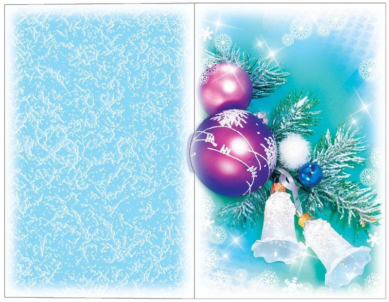 Двухстороннюю открытку