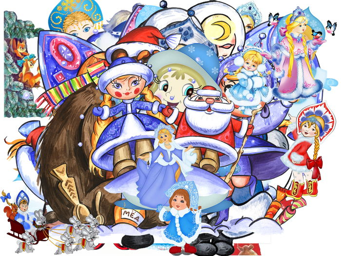 photoshop clipart snow maiden free psd file psd file free template rh photoshop kopona com free photoshop clip art downloads free adobe photoshop clipart