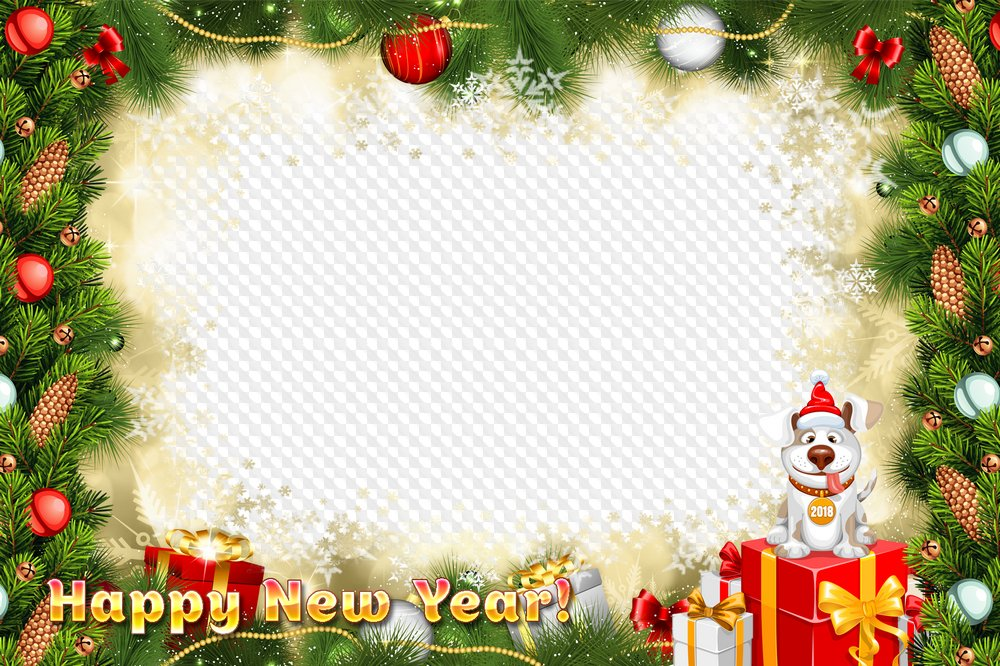 New Year Free photo frame ( PNG | PSD ) Download. Transparent PNG ...