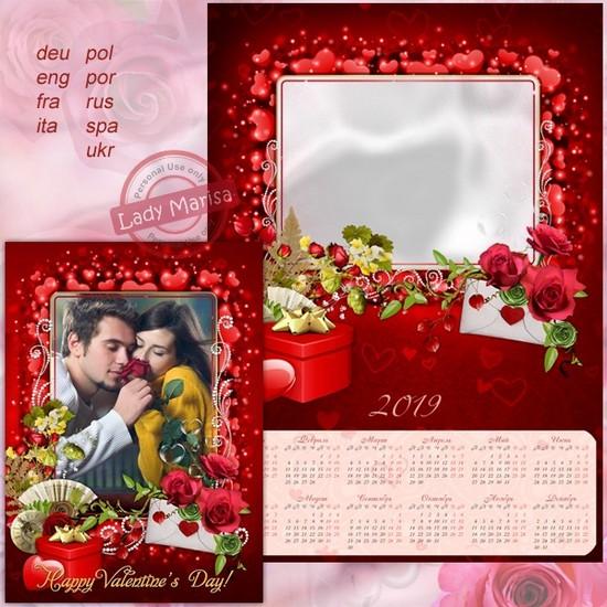 Картинки, шаблоны календарей открыток