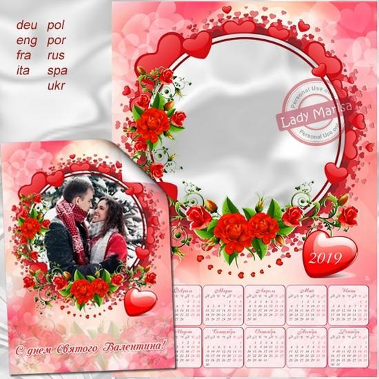 Photosi Calendario.Romantic Calendar Photo Frame Hearts And Red Roses 2019