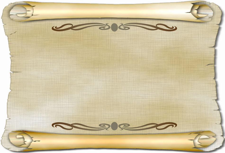 Старинный свиток картинка для надписи на прозрачном фоне