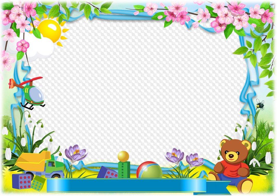 Kindergarten, marco de fotos PNG, plantilla PSD. Marco PNG ...