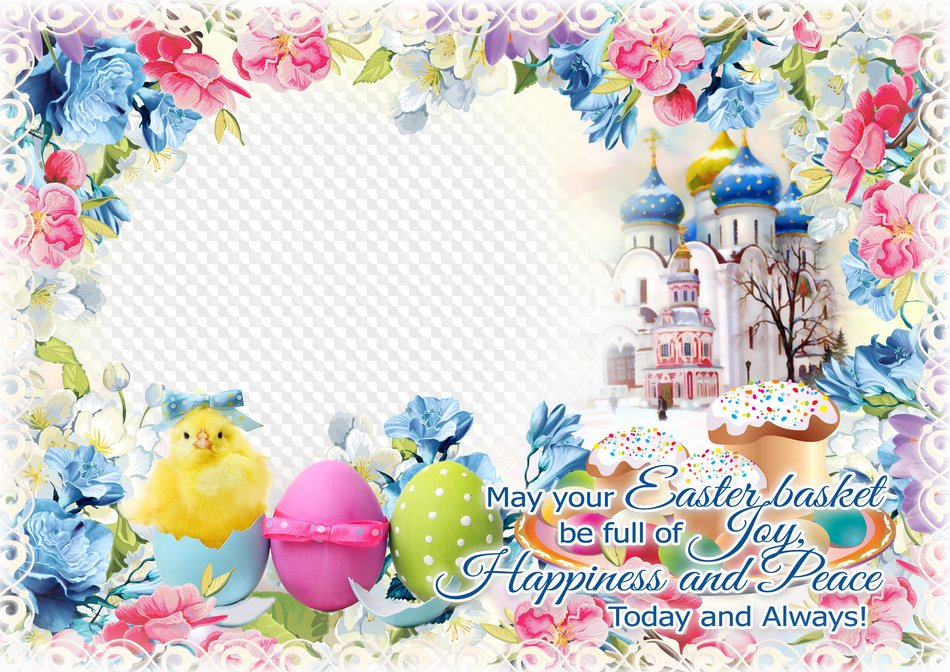 Easter photo frame, May your Easter basket be full of Joy ...