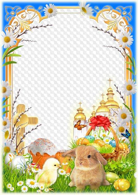 Easter Photo Frame. Transparent PNG Frame, PSD Layered Photo frame ...