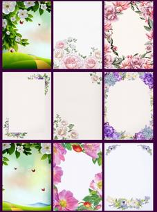 Vertical Flower Backgrounds For Photoshop