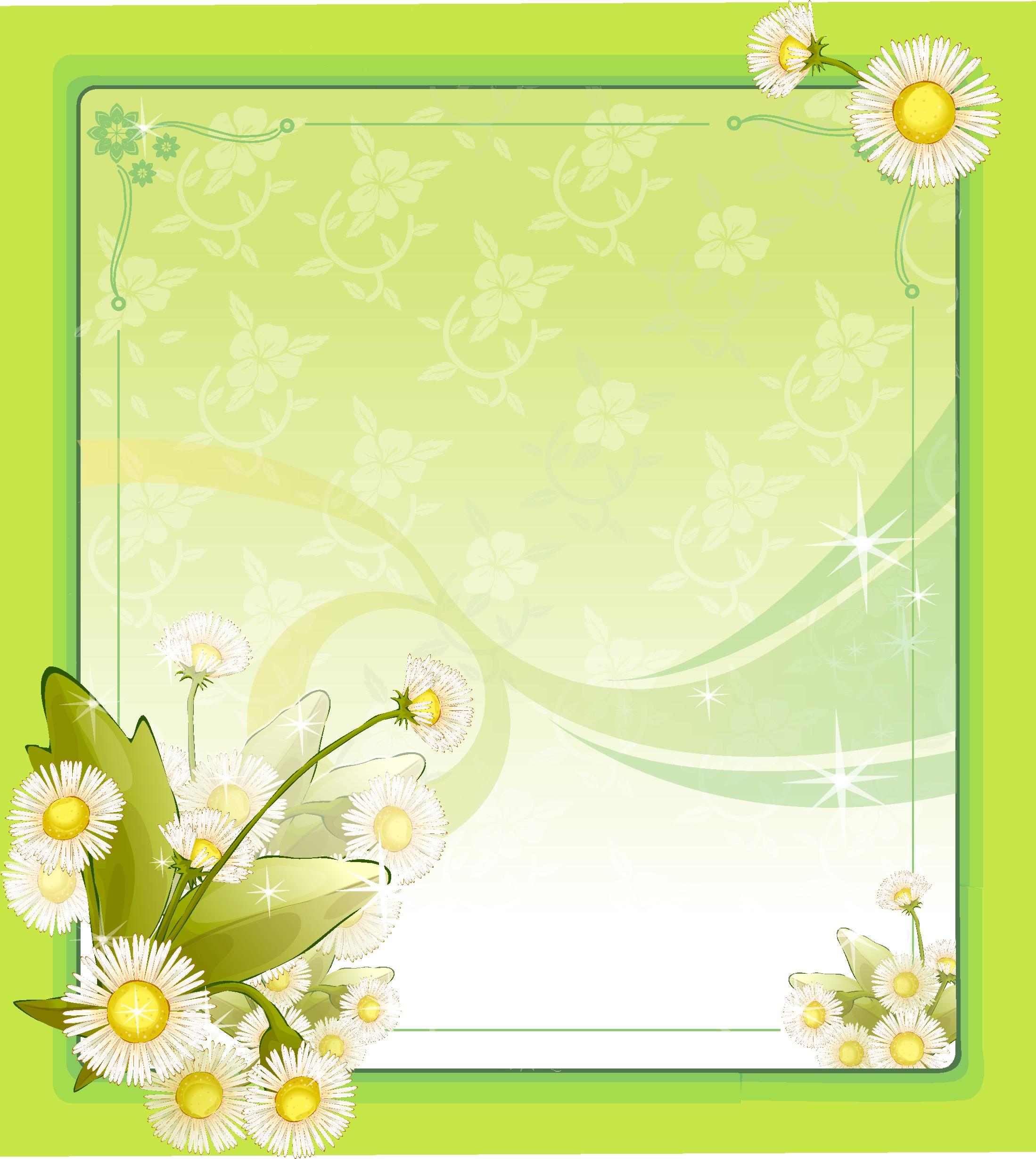 Свадьбой, открытка для документа