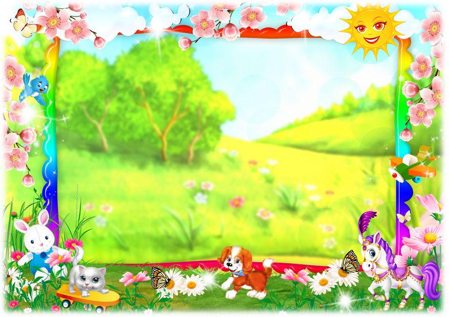 Marco de fotos para jardín de infantes, día soleado y dos fondos de ...
