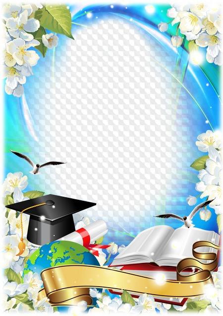 того чтобы шаблоны открыток с выпускниками ним