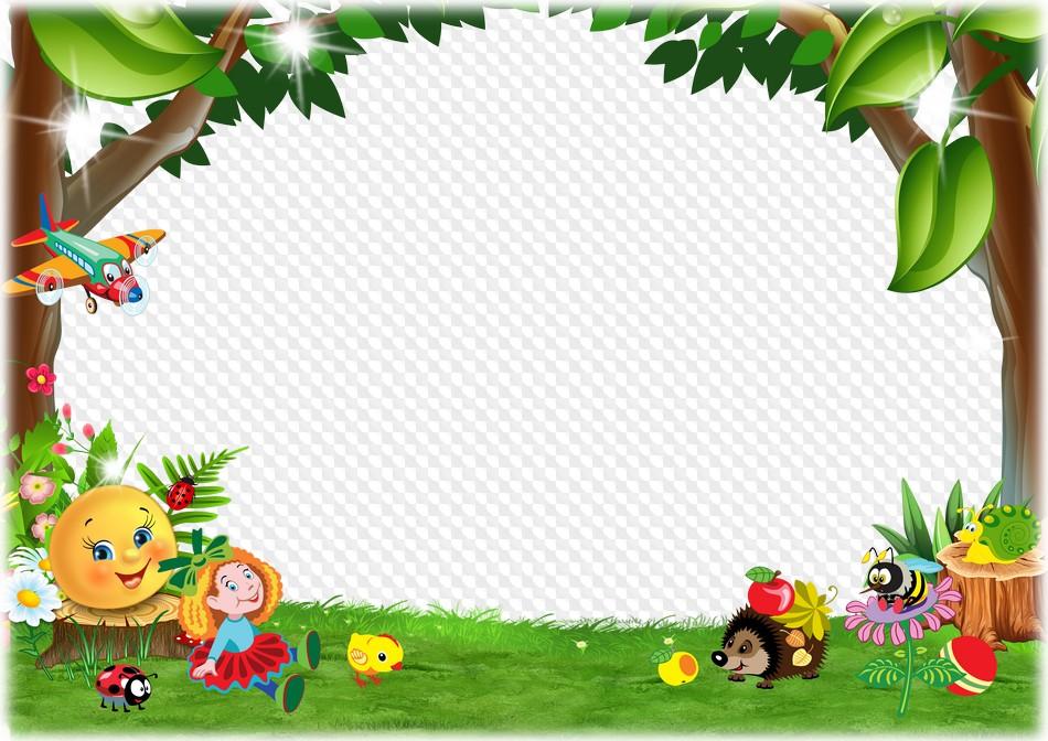 Horizontal Marco PNG, PSD para niños. Marco PNG transparente ...