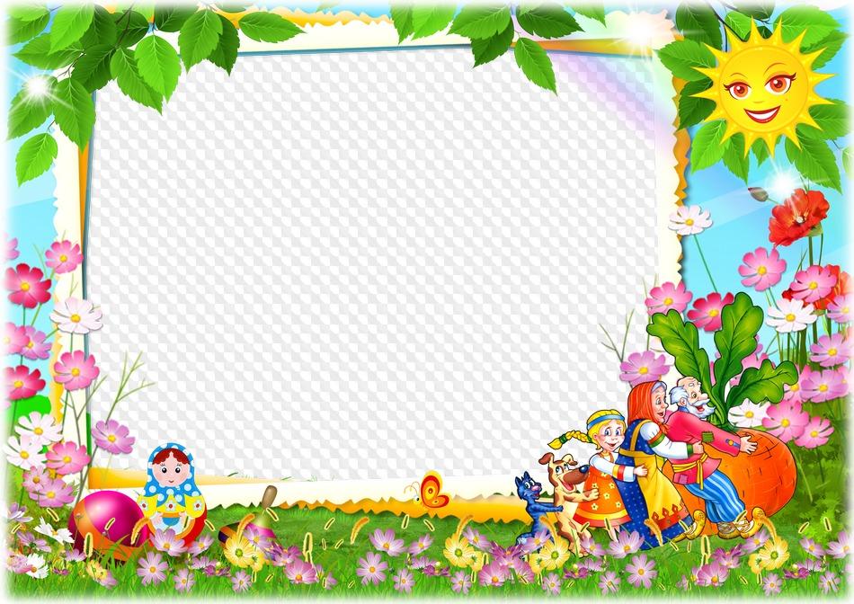 PSD, PNG, Baby horizontal frame. Transparent PNG Frame, Layered PSD ...