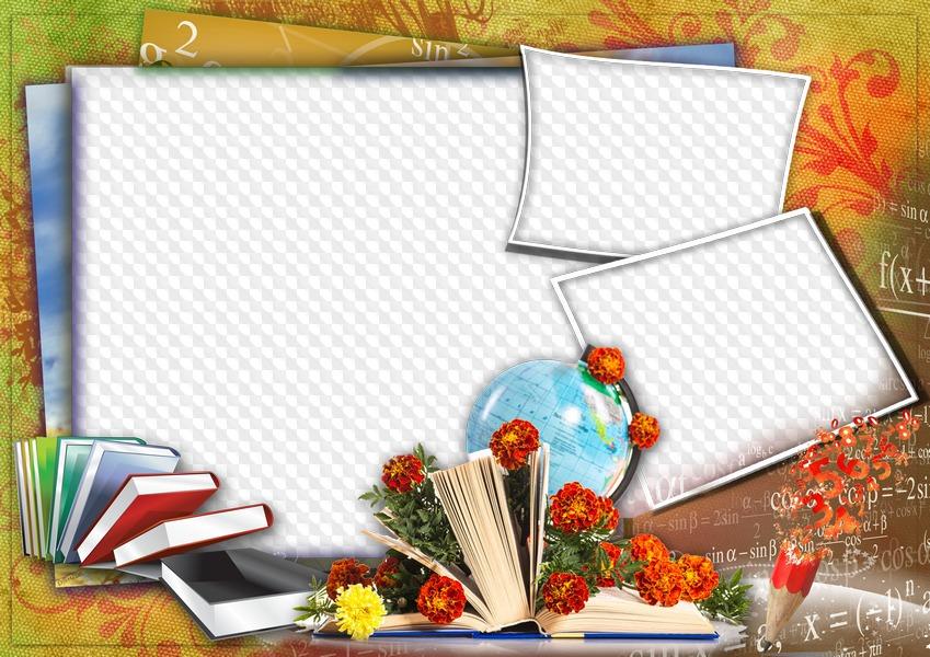 Картинки для школьного коллажа про учителя