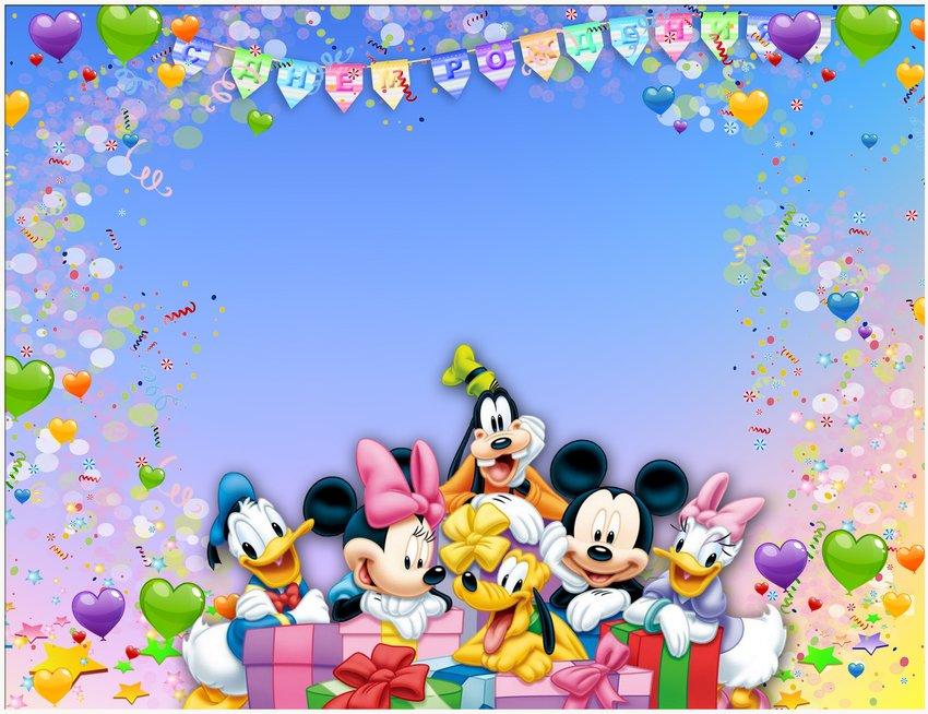 Шаблоны день рождения для детей
