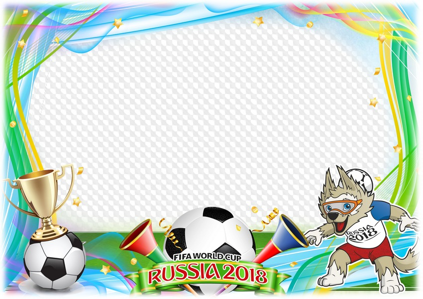 PSD, PNG, Photo frame, Football fan, FIFA, Russia 2018. Transparent ...
