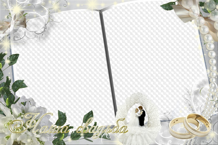Collection of wedding frames PNG - Engagement ring