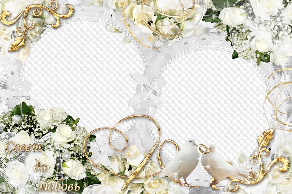 встречу рамка на фото золотая свадьба таких