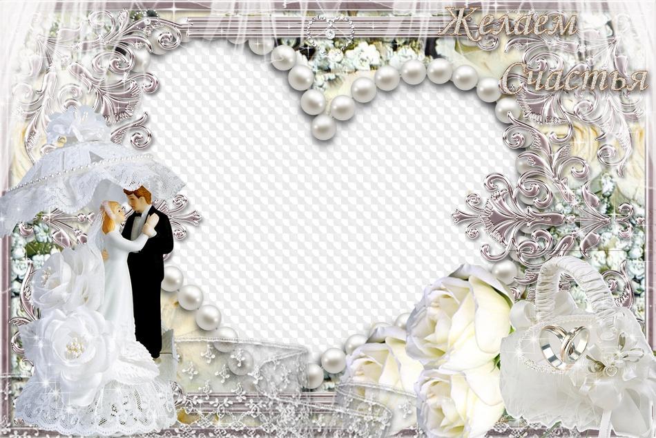 Шаблон открыток на жемчужную свадьбу