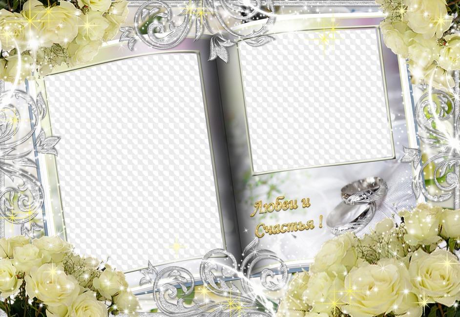 Картинки для фотошопа к юбилею свадьбы 25 лет, картинки приколы открытка