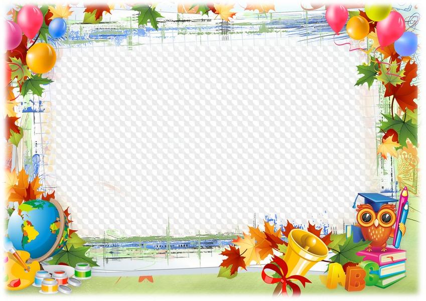 Заготовки открыток к юбилею школы, дизайнерские