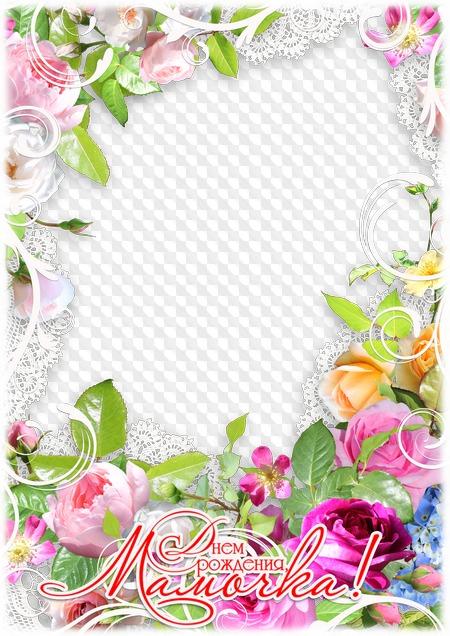 Шаблоны для открыток с юбилеем маме