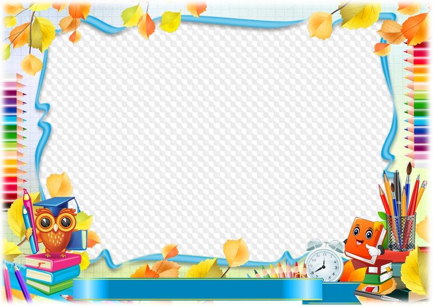 PSD, School photo frame, PNG. Transparent PNG Frame, PSD Layered ...