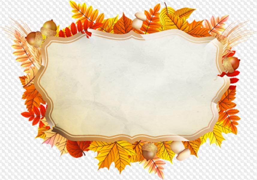 Осенние листья картинки рамки