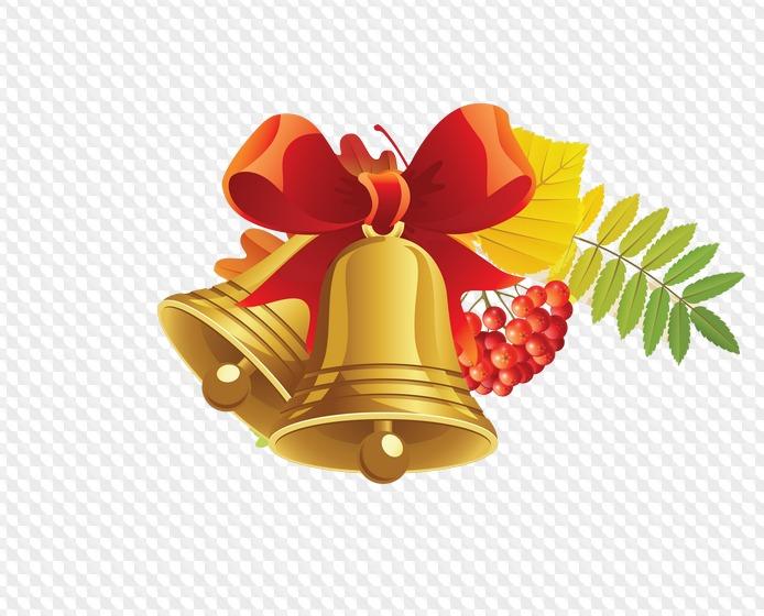 Открытки колокольчики к 1 сентября, открытки