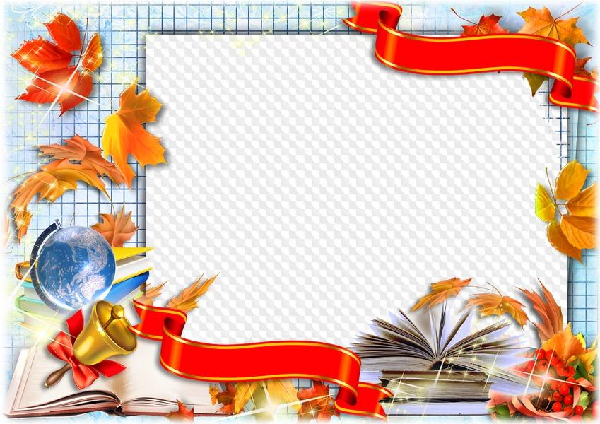 Днем, заготовки открыток к юбилею школы