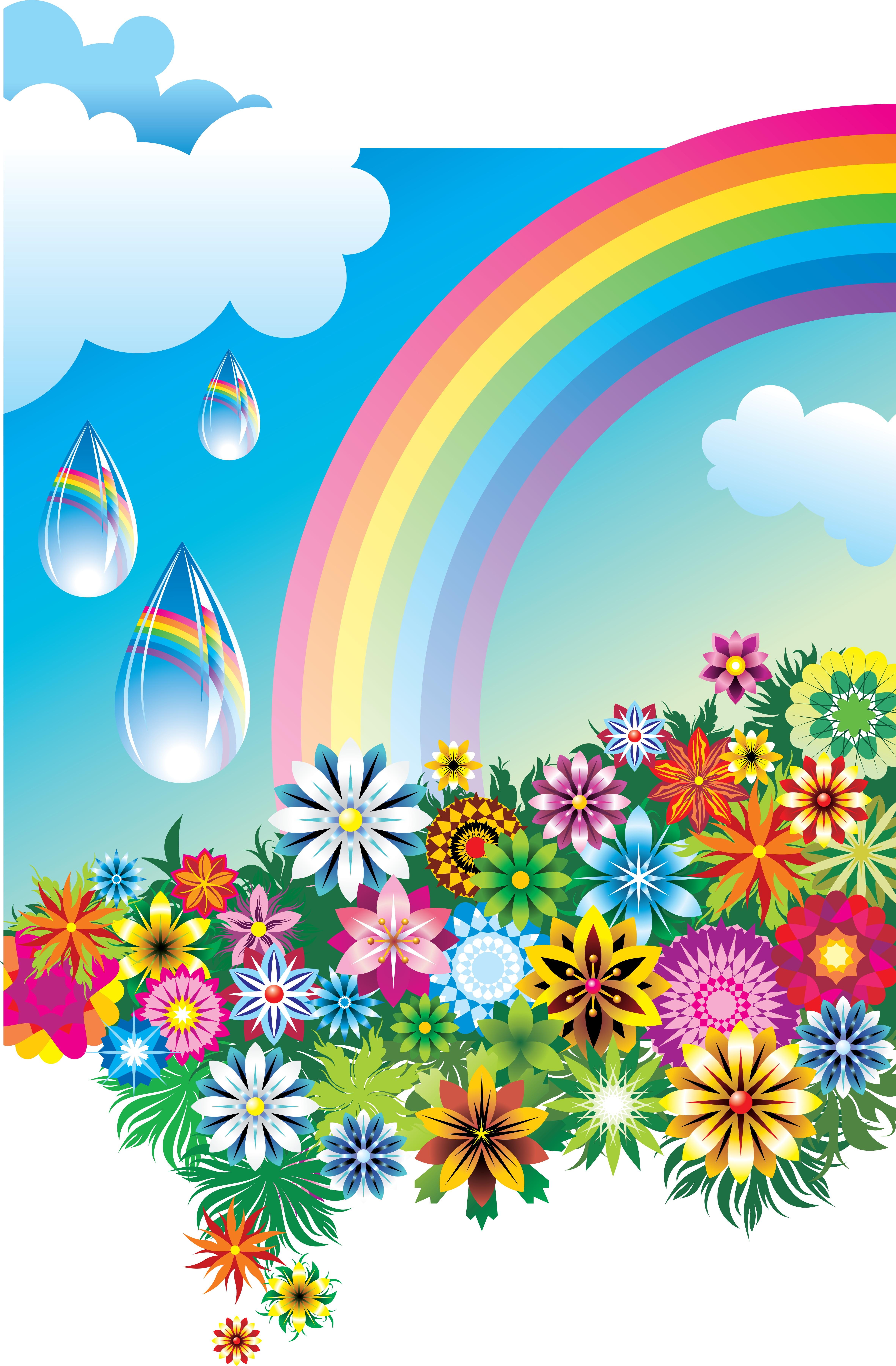 Днем, картинки радуга цветы