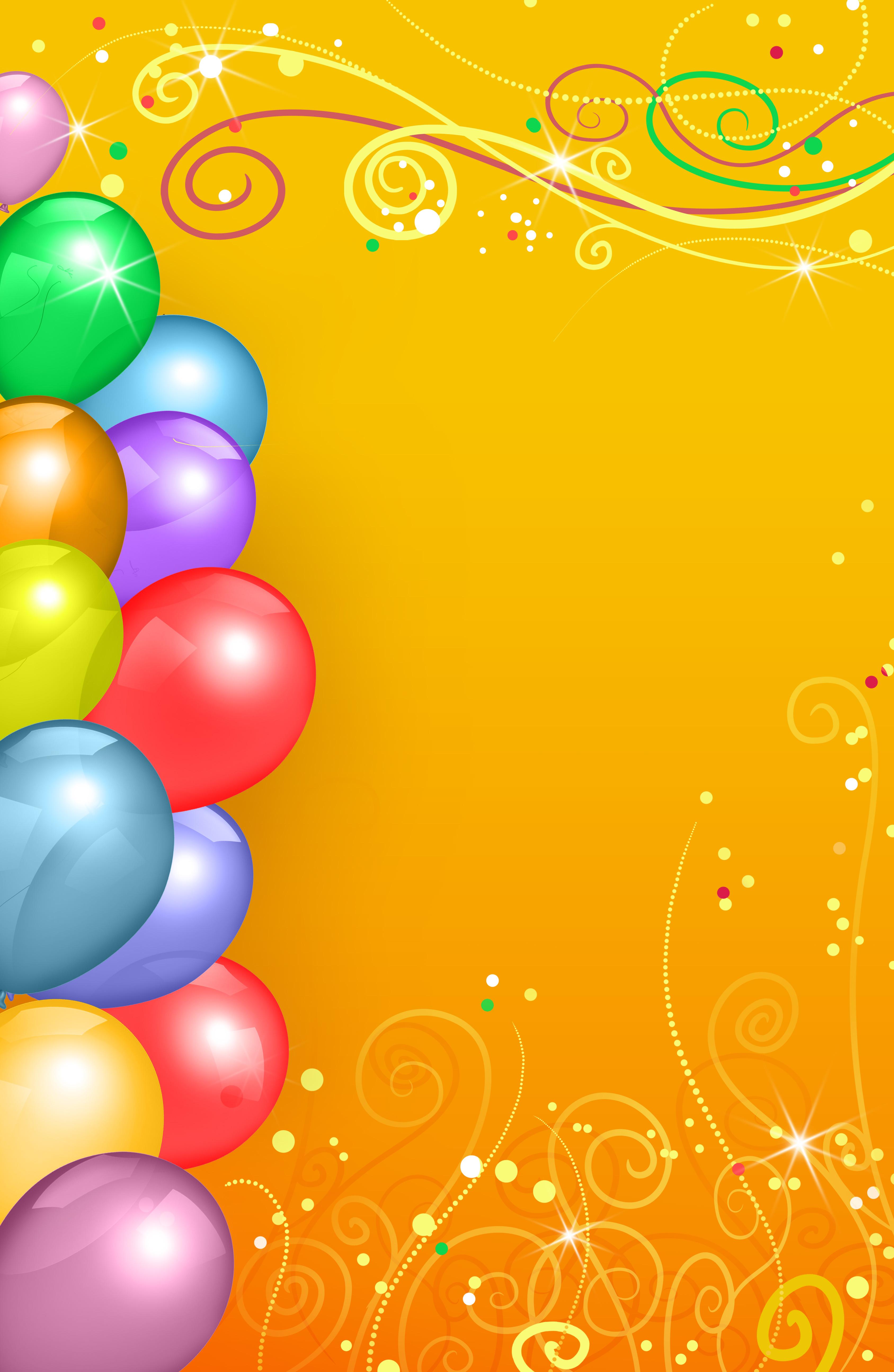 Стихами дню, картинки для оформления с днем рождения в школе