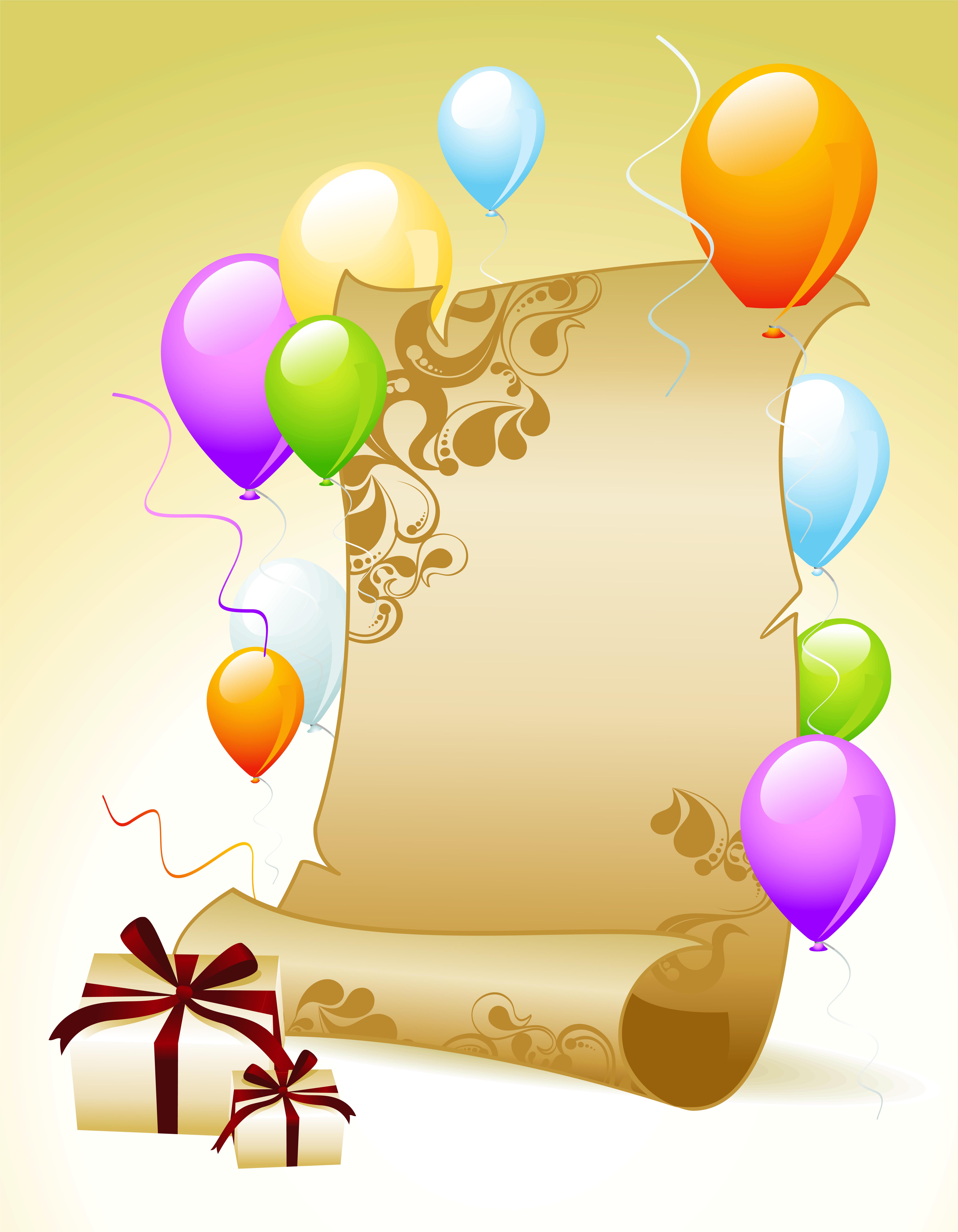 Открытки, макет открытки поздравления с днем рождения
