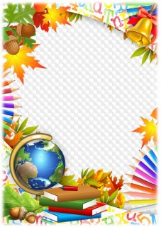 school frames photo frames png psd free download