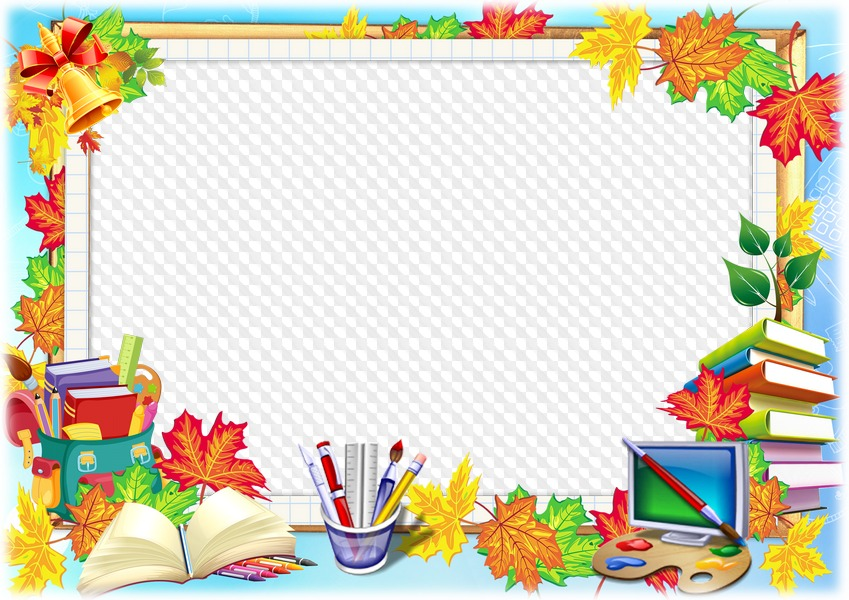 School, Horizontal Photo frame PNG, PSD template