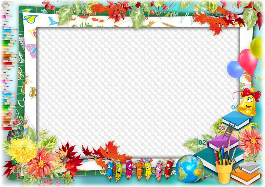 Funny school supplies, photo frame. Transparent PNG Frame, PSD ...