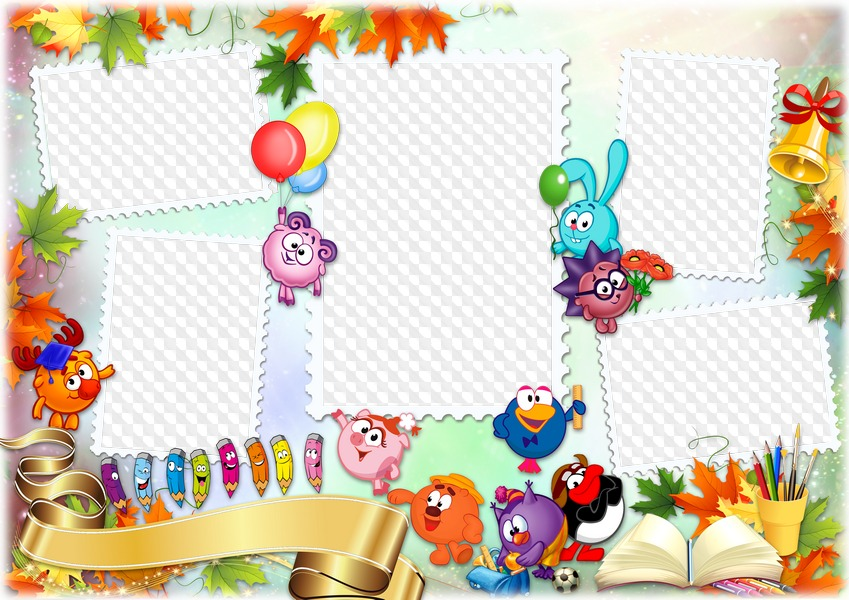 Kindergarten Picture Frames - Picture Frame Ideas