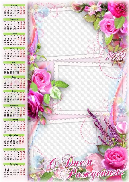 Шаблоны открытки календари, днем собора архангела