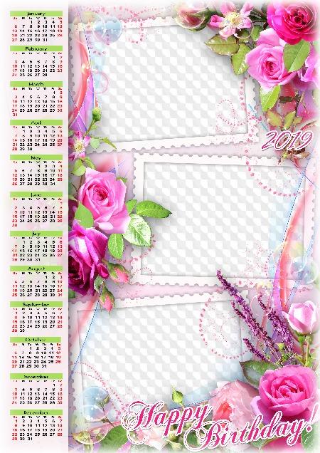 2019 Birthday Calendar Happy Birthday! Calendar frame, 2019. Calendar for Photoshop.
