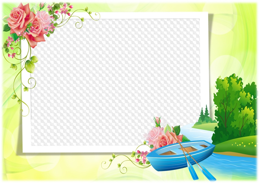 Summer vacation, photo frame. Transparent PNG Frame, PSD Layered ...