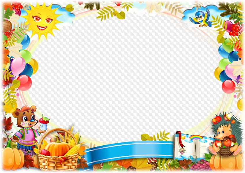Día de otoño en jardín de infantes, marco de fotos. Marco PNG ...