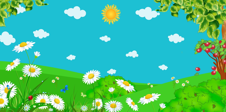 Лето картинки для детей на прозрачном фоне