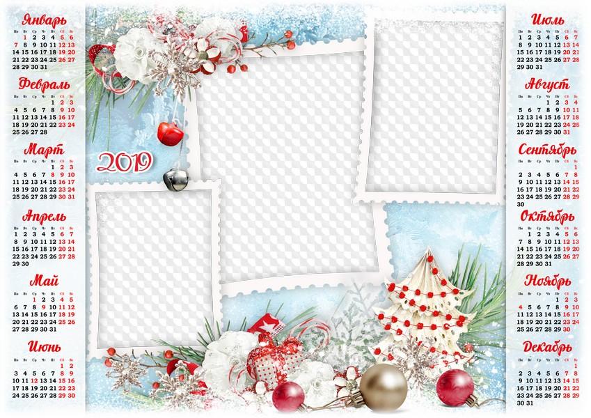 Шаблоны открытки календари, пчела днем