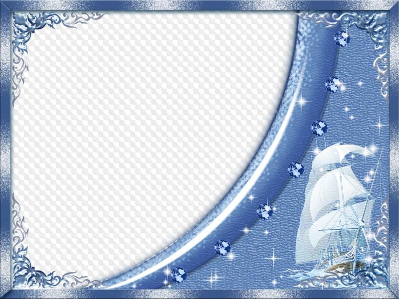 Поздравлениями сентябре, шаблон для морской открытки