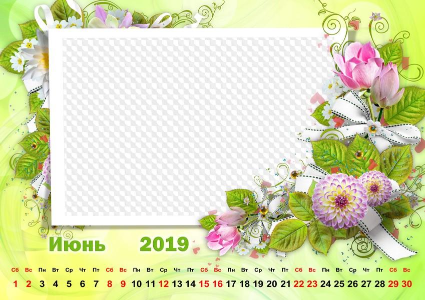 Открытку, шаблоны и календари для открыток