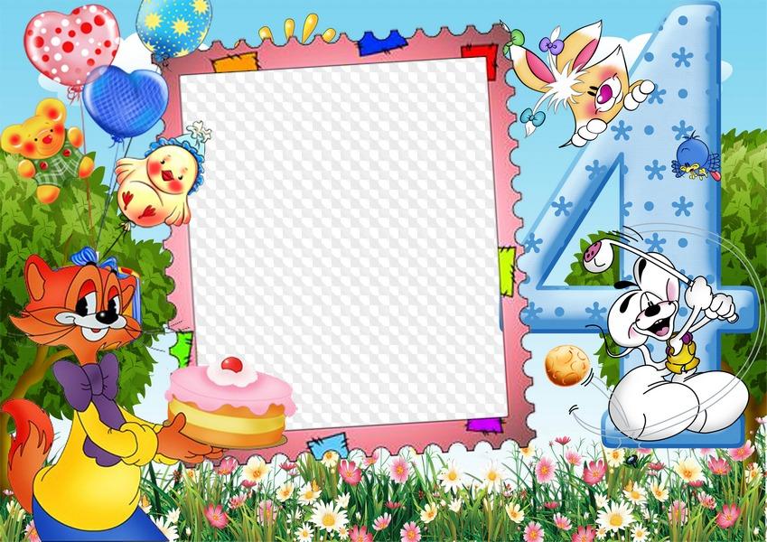 Детские открытки с днем рождения для девочки фотошоп