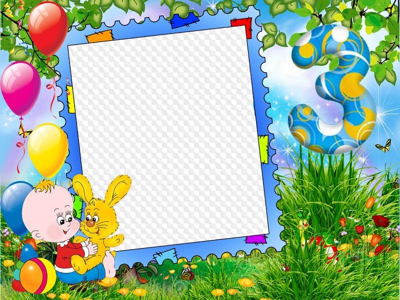 Картинки шаблон с днем рождения детский