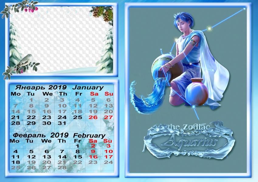 Calendario Zodiacal.12 Meses 2019 Signos Del Zodiaco Ingles Calendario Psd Png