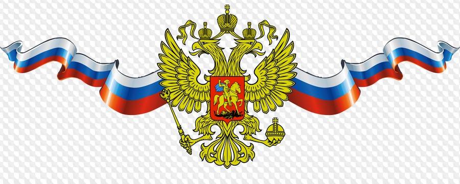 Картинки российская символика на прозрачном фоне