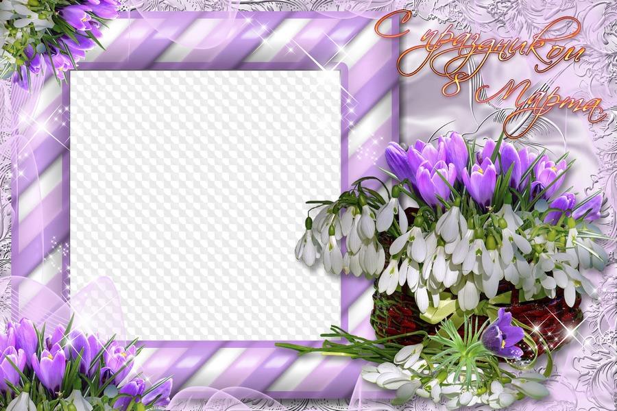 Картинки, открытки фотошоп с 8 марта